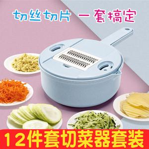 抖音同款厨房用品用具厨具套装懒人切丝神器小工具居家日用品百货
