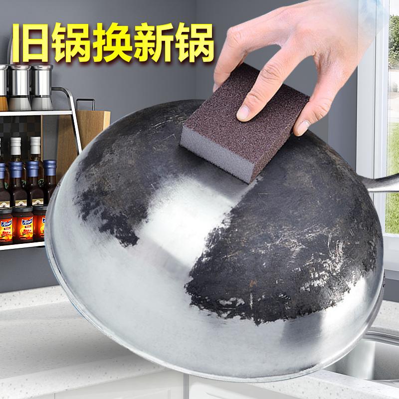 创意居家居生活厨房用品家用大全海绵金刚砂清洁小商品去污魔力擦