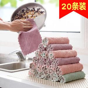 抖音居家居用品厨房用品用具小百货家用大全网红抹布清洁洗碗神器