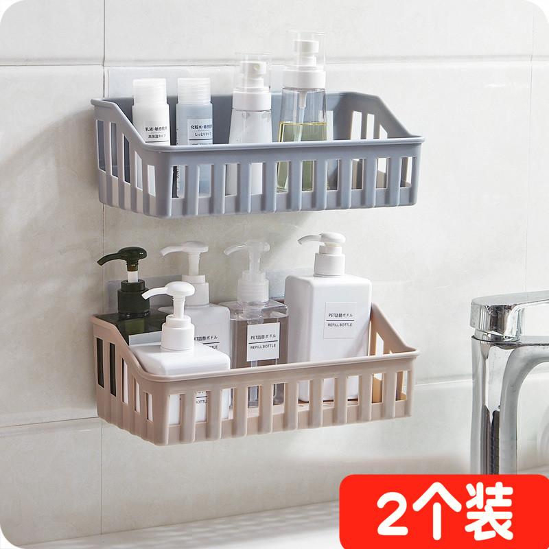 居家居用品卫生间用品用具厨房家用