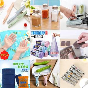 创意小礼品日常实用商品百货居家居日用生活用品家用小东西杂货铺