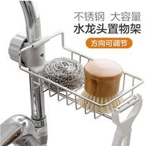 抖音居家居厨房用品用具家用小百货生活日用品水龙头收纳神器工具