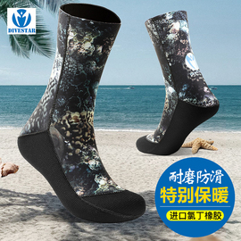 专业潜水袜子3/5mm加厚迷彩冬泳袜套防寒保暖男女沙滩袜防滑防刺图片