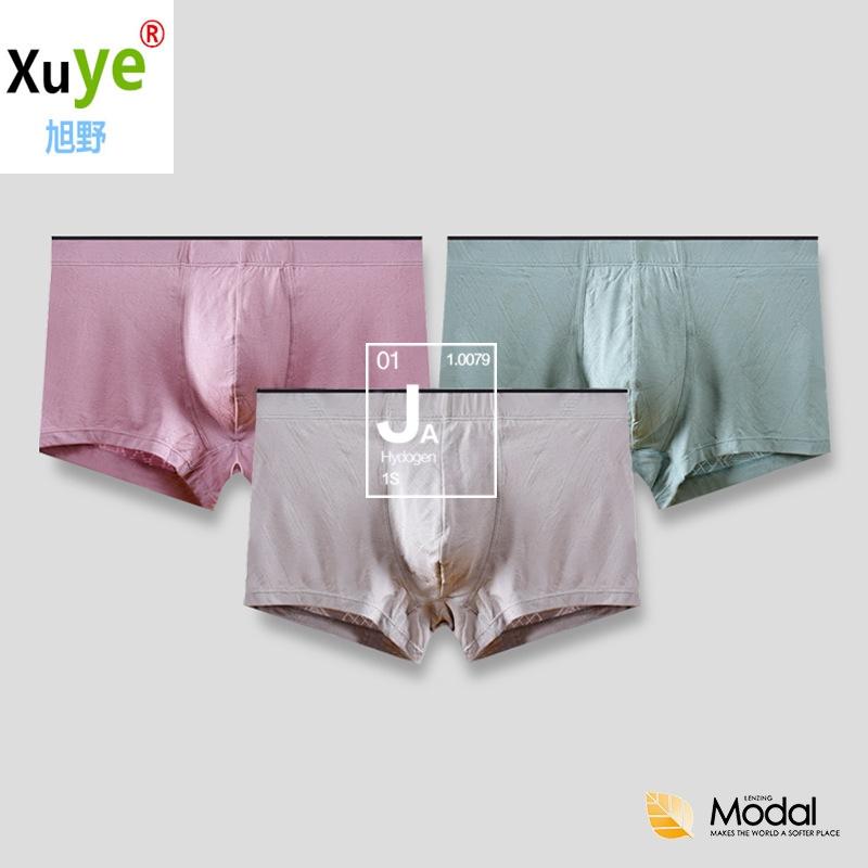 man modal comfortable sexy breathable men boxers underwear