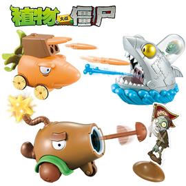 植物大战僵尸2玩具公仔全套豌豆西瓜玉米回旋镖菜问发射炮弹模型