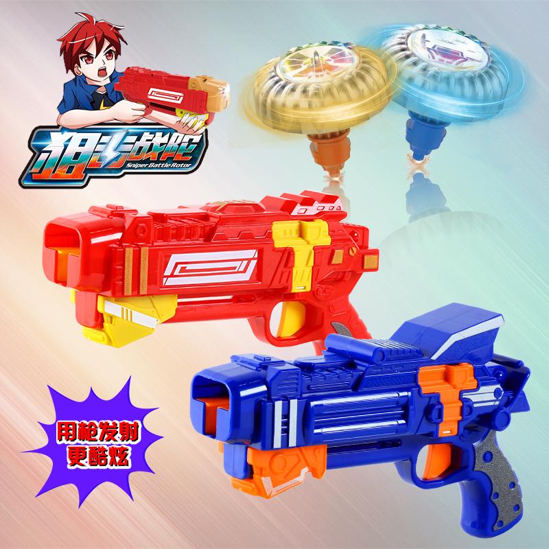 正版狙击战陀枪式战斗魔幻发光陀螺阻击加速超变枪型双发射器玩具