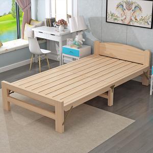 實木床折疊床單人床家用床成人簡易經濟兒童床雙人午休床1.2米床