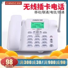 中诺C265无线插卡电话机座机 插4G移动联通电信固话sim卡家用办公