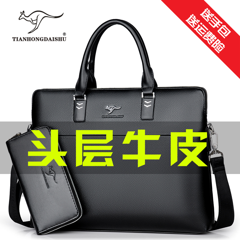Tianhong kangaroo business mens bag mens handbag leather bag Single Shoulder Bag Backpack crossbite official bag