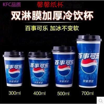 Коллекции на тему Pepsi Артикул 525563541741