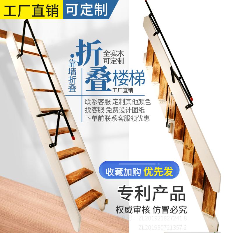 Лестницы Артикул 614325551909
