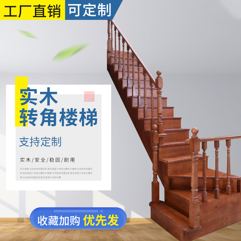 Выдвижные лестницы Артикул 601561611950