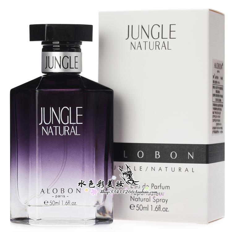 alobon jungle urbis selling men 39 s fragrance 50ml spray. Black Bedroom Furniture Sets. Home Design Ideas