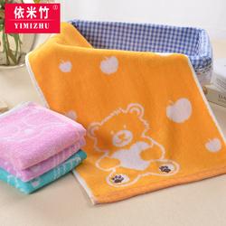 依米竹儿童小毛巾竹浆竹纤维学生面巾洗澡巾柔软吸水卡通4条套装