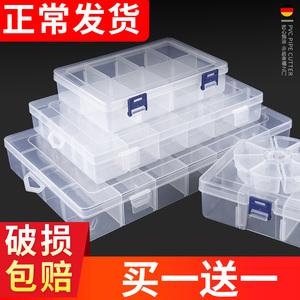 零件盒塑料螺丝电子元件盒收纳盒子