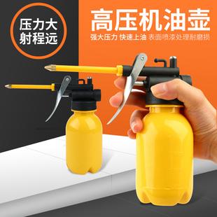机油壶家用机油枪长嘴注油器喷壶高压手动加油器润滑油滴壶加注器