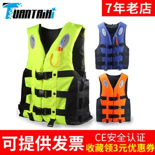 专业救生衣大人儿童救生装备加厚便捷洪水救生衣成人户外钓鱼游泳