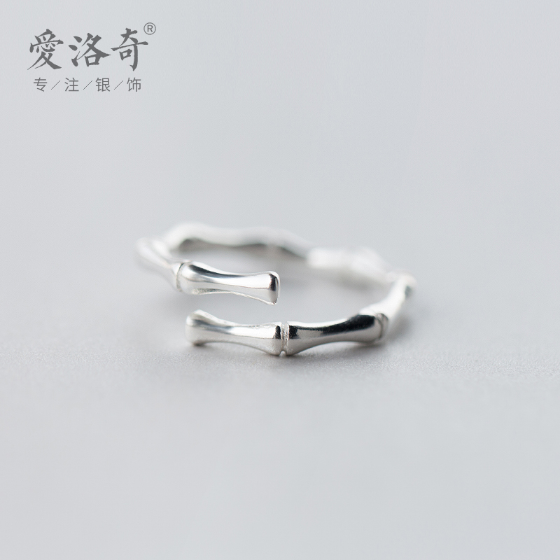 Eloge S925 silver bamboo ring female fashion simple personality ring Korean adjustable ring engraved jewelry