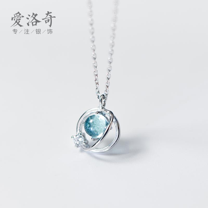 爱洛奇 s925银蓝色极光项链女日系风简约镶钻甜美个性短款锁骨链
