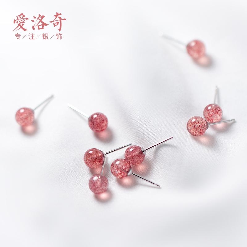 爱洛奇s925银草莓晶小女气质耳钉(非品牌)