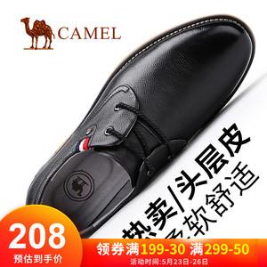 CAMEL骆驼男鞋 春夏季真皮休闲皮鞋男士系带英伦商务休闲鞋男青年