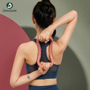瑜伽环开背神器瑜珈普拉提圈开肩美背部训练器拉伸魔力环瑜伽器材