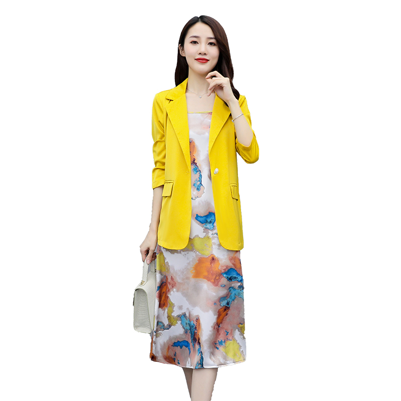 Fashion suit skirt loose waist print suspender skirt + Lapel one button two piece suit white / yellow k020822