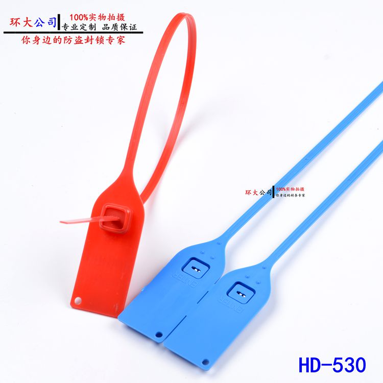 Plastic seal disposable plastic seal lead sealing safety seal 530mm super long