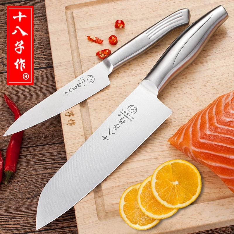 十八子作水果刀家用寿司料理刀套装不锈钢厨房刀具多用刀切瓜果刀