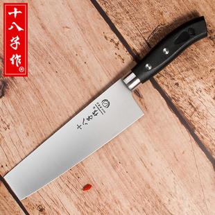 厨房刀具水果刀 十八子作小菜刀不锈钢宿舍家用学生韩式 料理刀套装