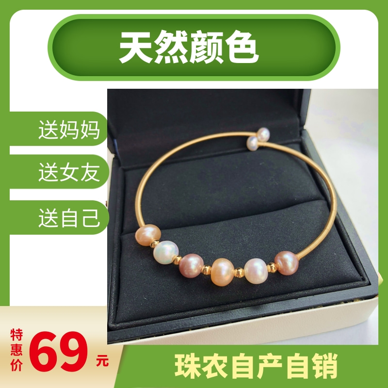 Natural fresh water pearl mixed color candy color gradient elastic bracelet bracelet with nearly round strong light and pure manual opening