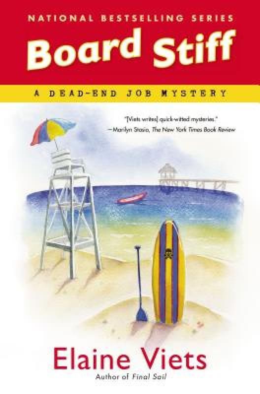 【预售】Board Stiff: A Dead-End Job Mystery