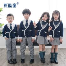 爱酷童幼儿园园服儿童校服春秋款冬装四件套小学生班服英伦学院风