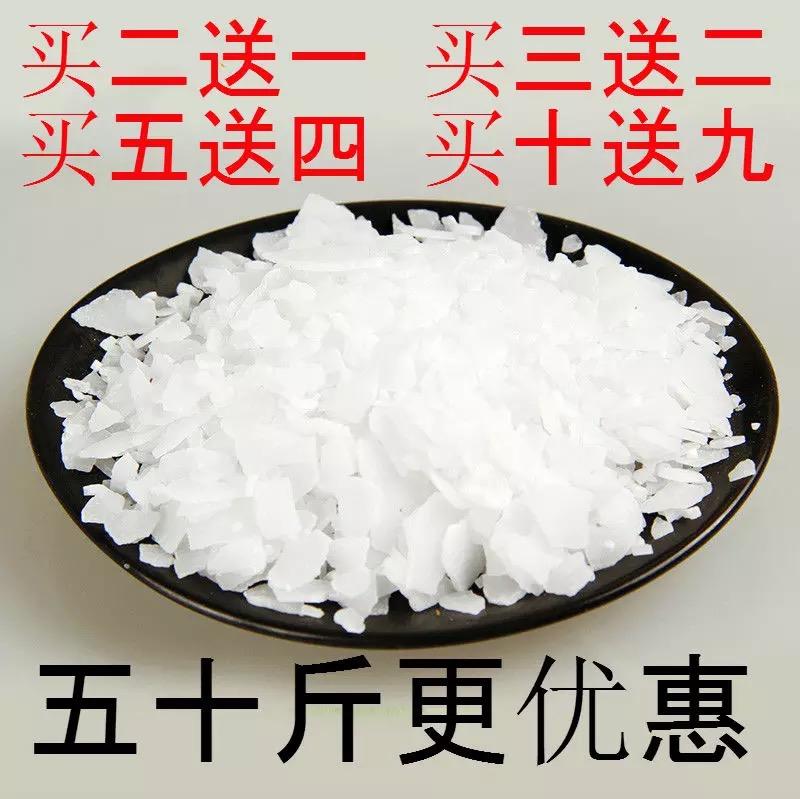 吸抽油烟机清洗剂 强力去油剂 厨房下水道重油污清洁剂500g