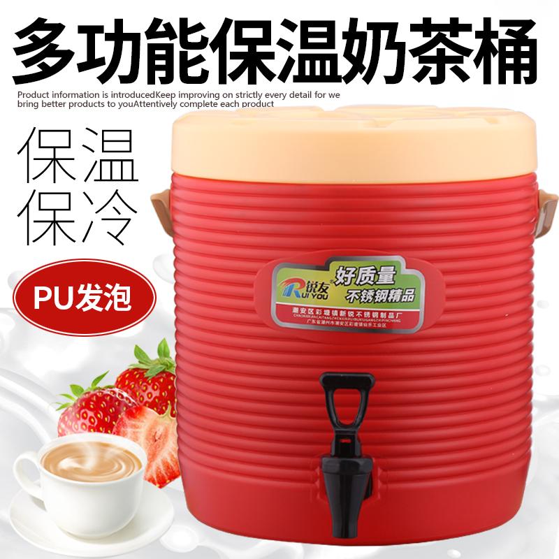 大容量奶茶店飲料豆漿不鏽鋼桶保溫桶商用米飯熱水龍頭湯桶開水桶