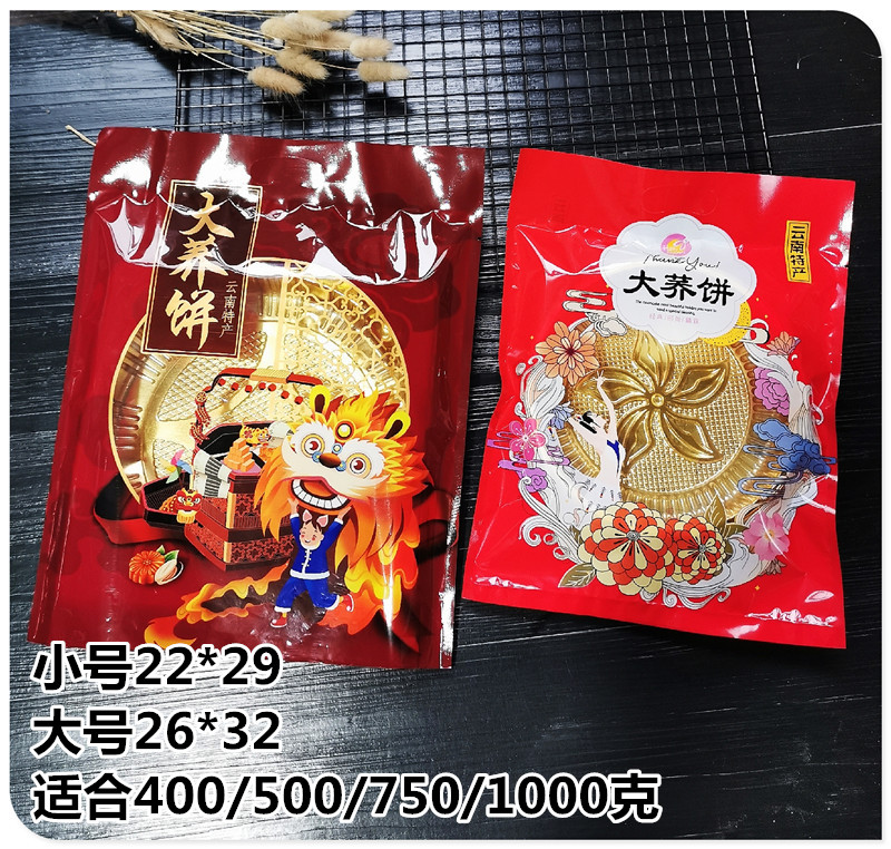 Yunnan specialty 450g750 / 1000g Sanxiang big buckwheat cake moon cake packaging bag old mid autumn moon cake tray box