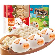 薇娅推荐思念食品速冻美食水饺小笼包家庭4袋装总克重1956g