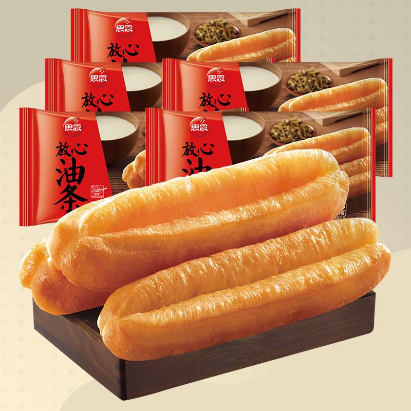 思念油条半成品方便速食早餐面食量贩装放心油条手抓饼组合装