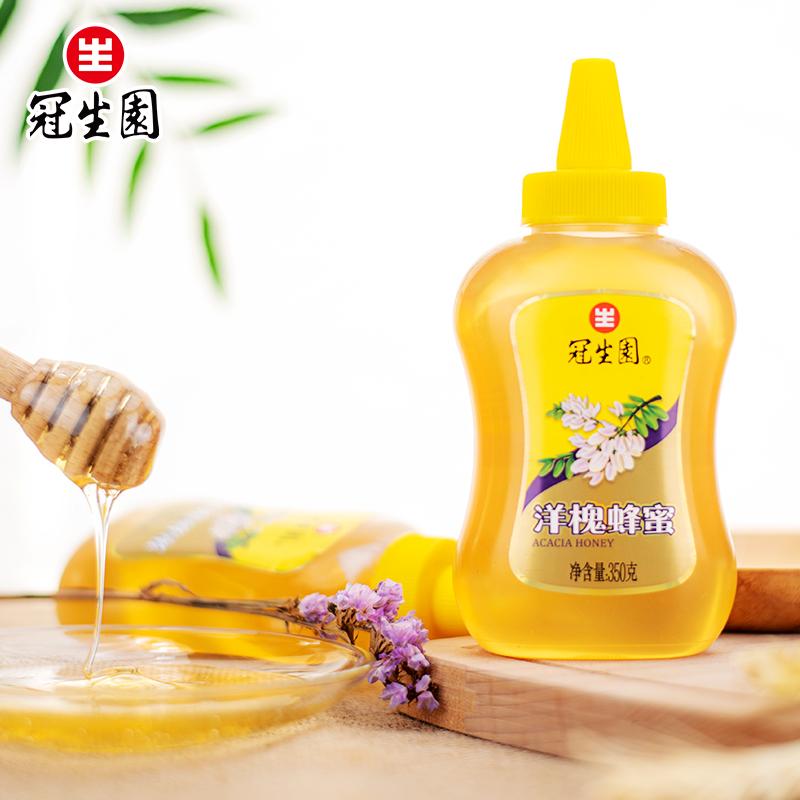 冠生园洋槐蜂蜜 350g槐花蜜 尖嘴便携挤压瓶