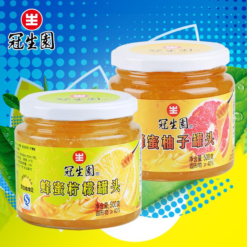 包郵 冠生園蜂蜜柚子茶飲500g 檸檬茶飲500g罐頭 果味茶衝飲