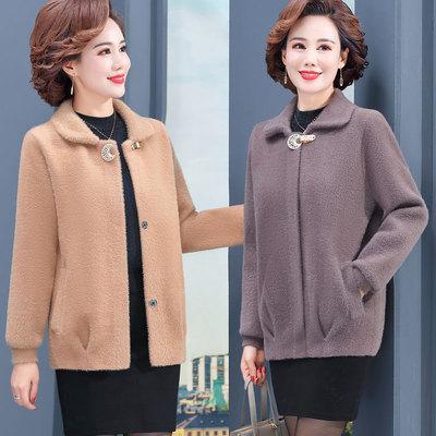 妈妈装秋冬水貂绒外套短款中年女装洋气上衣开衫冬季中老年毛呢