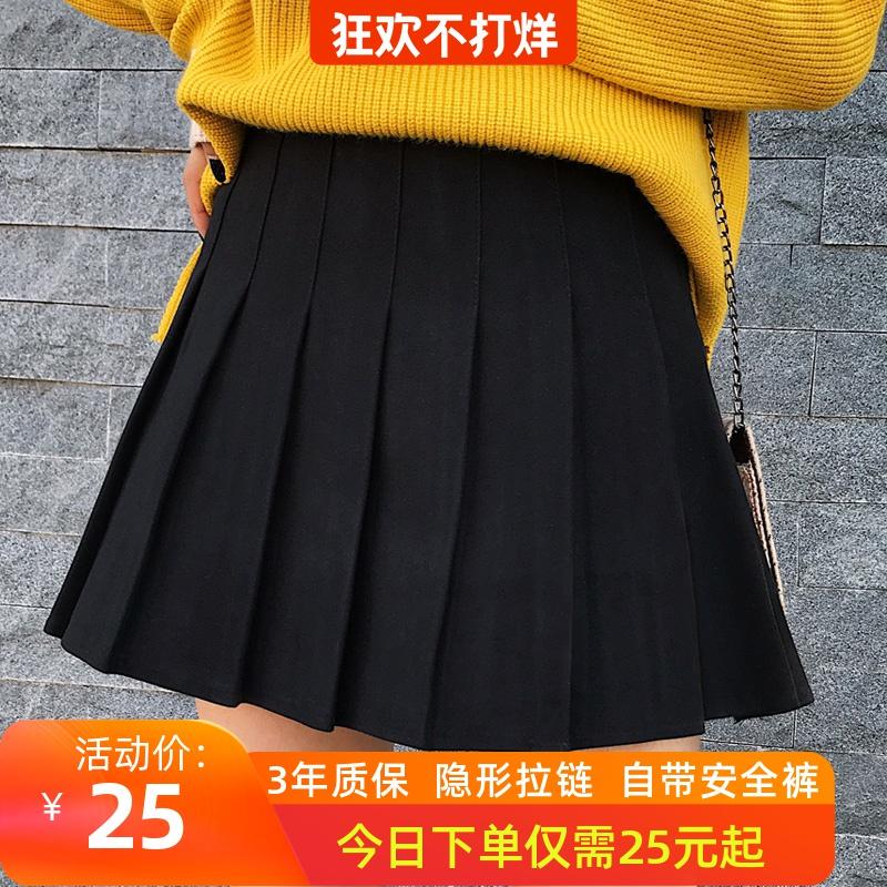 百褶裙女秋冬学院短裙高腰半身裙2019新款毛呢裙子a字裙打底裙裤