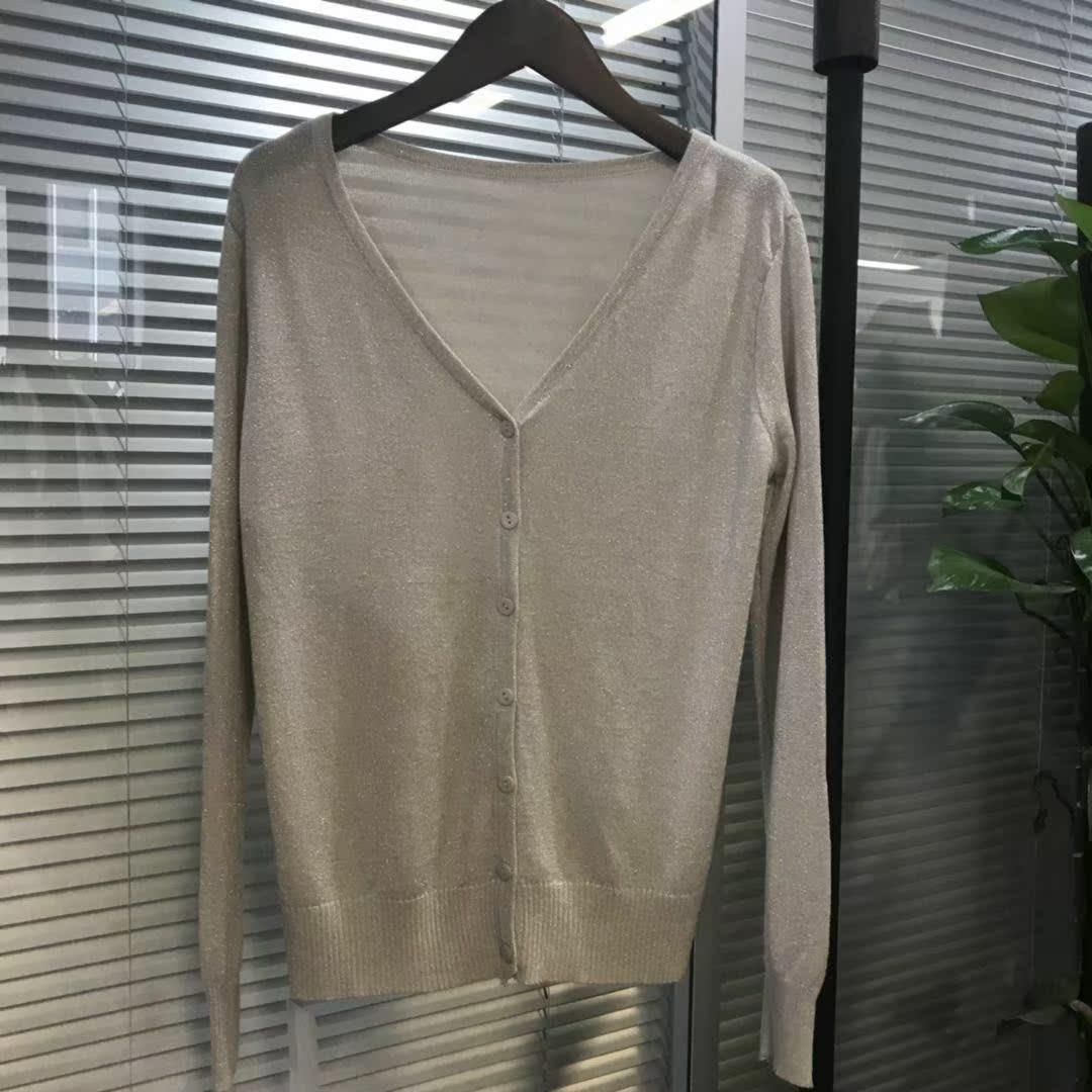 A4S18A08-0202针织外套开衫