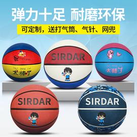 儿童篮球3号4号5号7号儿童小学生幼儿园专用室内外水泥地耐磨篮球图片
