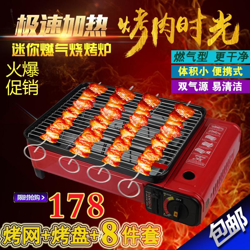 携帯型屋外バーベキューグリルミニ多機能バーベキュープレート液化ガス焼肉工具全セット家庭用