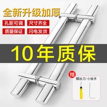 加厚不锈钢玻璃门拉手门把手对装推拉办公室钢化大门孔距可调