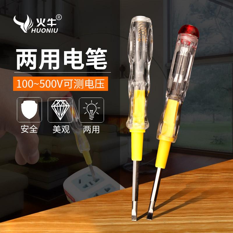 Адаптер переменного тока многофункциональный измерения электрических карандаш не- индукция отвертка слово крест многофункциональный двойной встроенный измерения электрических карандаш