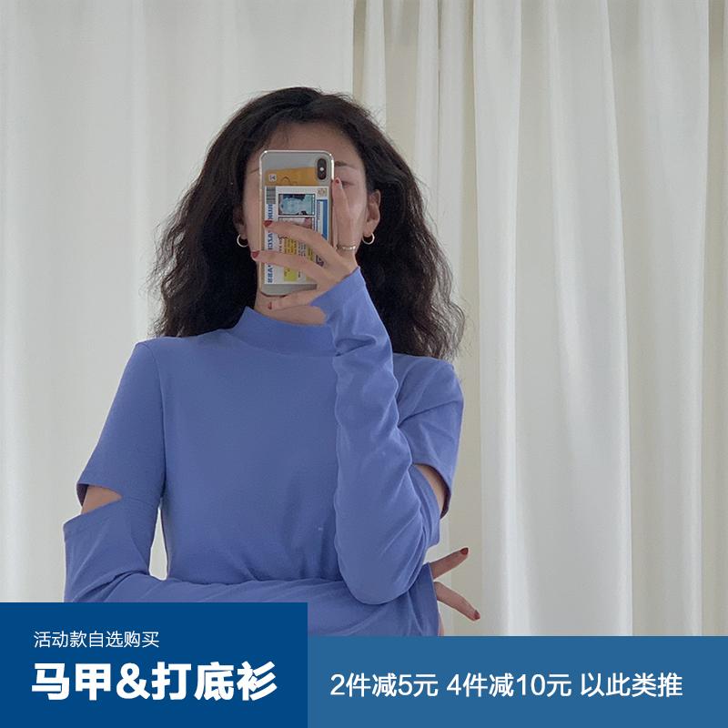 文文婷 t恤女2020春季新款打底衫韩版设计感小众宽松长袖MOWENTI