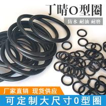 丁晴O型圈垫内径190/195/200/206/212/215/218*5.3防水耐油橡胶圈