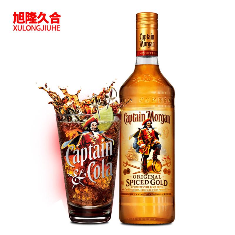 洋酒 摩根船長金朗姆酒 烘焙 Captain Morgan 雞尾酒基酒700 750